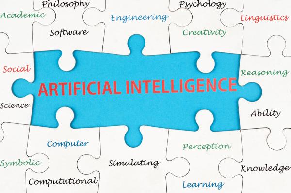Artificial-Intelligence-Leadership-Skills